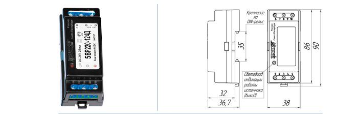 Блок питания 10вр220-12 схема подключения